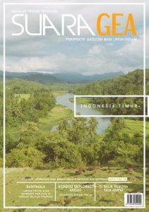 SuaraGEA Edisi 2014 Vol. 1
